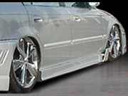 MGN Style Side Skirts For Acura Integra 1994-2001 Sedan