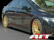 ZEN Style Side Skirts For Honda Civic 2006-2011 Sedan