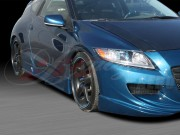 ABF Style Side Skirts For Honda CR-Z 2011-2013