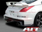 Nismo 3 Style Rear Bumper Cover For Nissan 350z 2003-2008