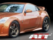 Nismo Style Side Skirts For Nissan 350z 2003-2008