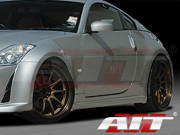 AMU Style Side Skirts For Nissan 350z 2003-2008