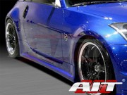 ING-2 Style Side Skirts For Nissan 350z 2003-2008