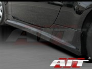 SRS Style Side Skirts For Nissan 350z 2003-2008