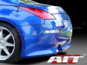 VTX Style Rear Bumper Cover For Nissan 350z 2003-2008