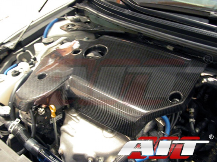 carbon fiber engine cover for nissan altima 2007 2012 2 5. Black Bedroom Furniture Sets. Home Design Ideas