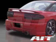 SF1 Style Rear Bumper Cover For Saturn SC 1991-1996