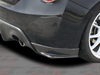 DL Style Carbon Fiber Rear Skirts For Scion FR-S 2013-2014