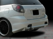 T-max Style Rear Bumper Cover For Toyota Matrix 2003-2008